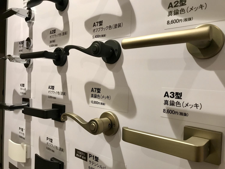 ドアノブ|新築シェアハウス KAE STORY