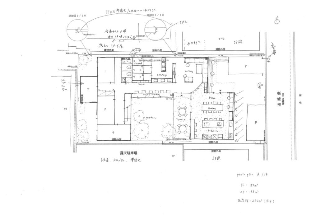 新築シェアハウス第4弾 HAYA OSAKA~図面の作り方~