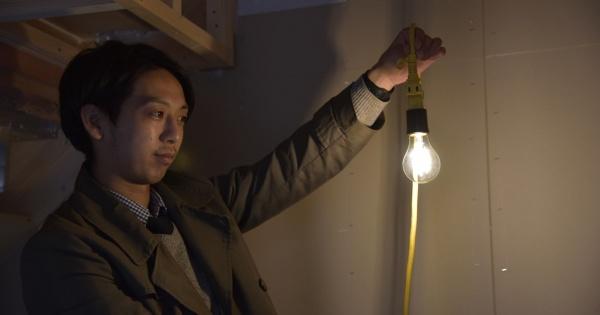 シェアハウスZEZE大阪の照明