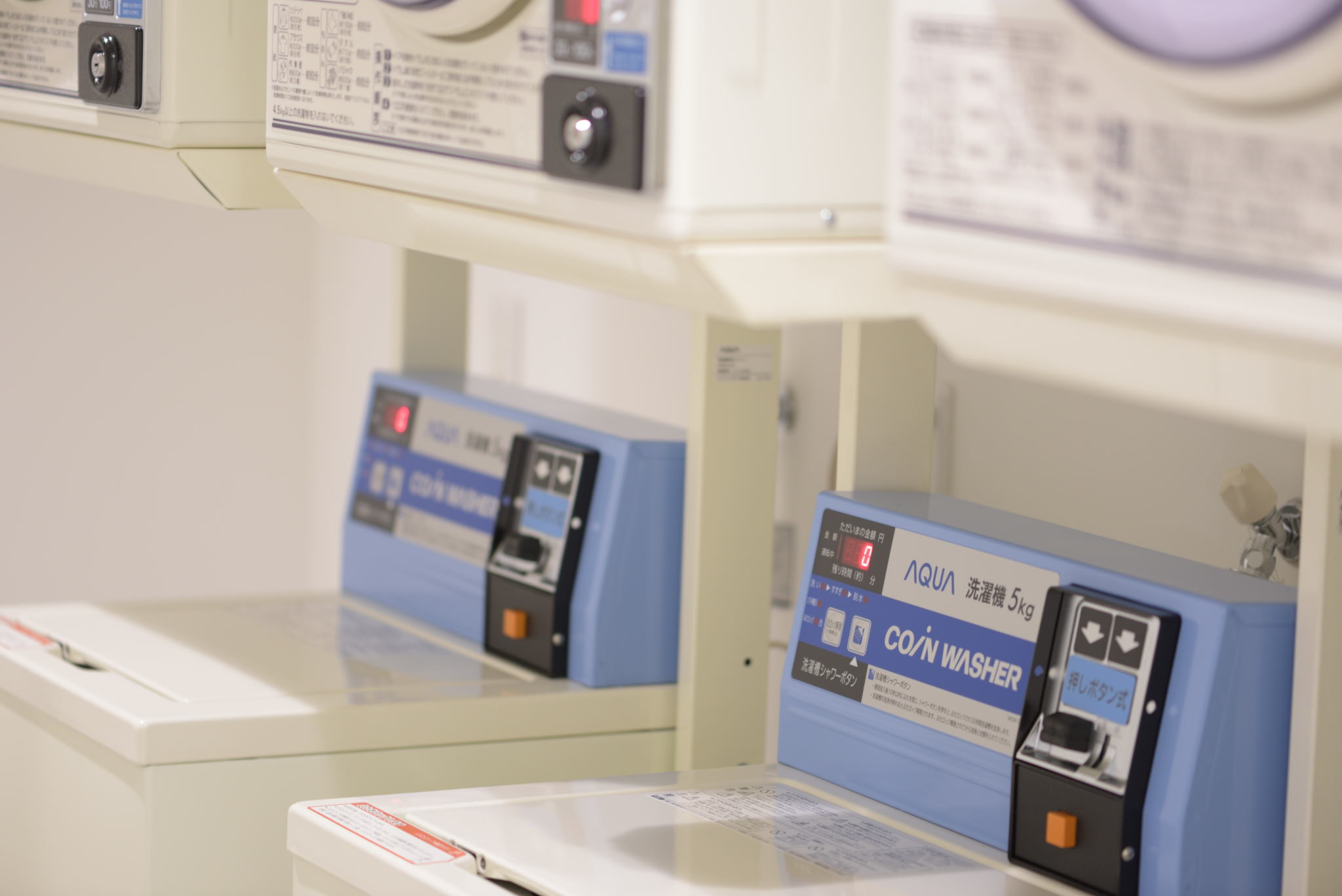 シェアハウスSEN大阪の洗濯機と乾燥機