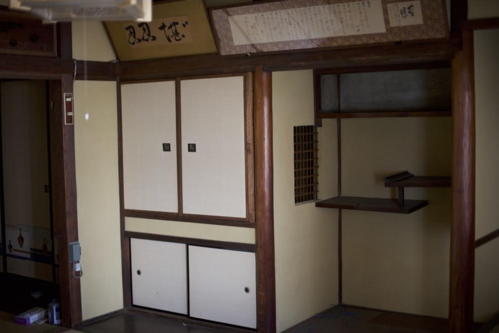 新築シェアハウス第4弾 HAYA OSAKA~解体編~
