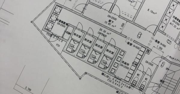 新築シェアハウス第3弾!快適な住まいは「水回り」で決まる?