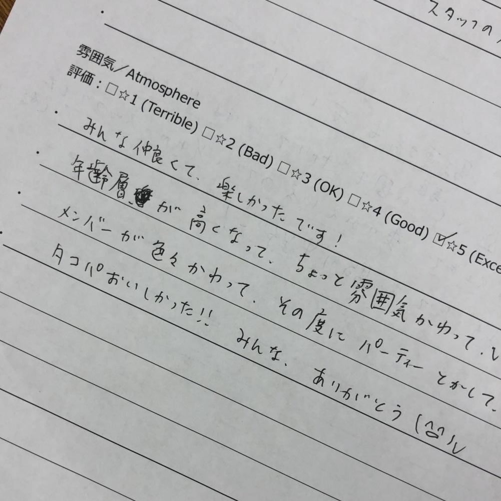 のん_02