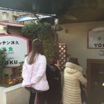 ボリューム満点ランチ!大阪今福鶴見の定番洋食屋さん|シェアハウスSEN大阪のLocal Spot