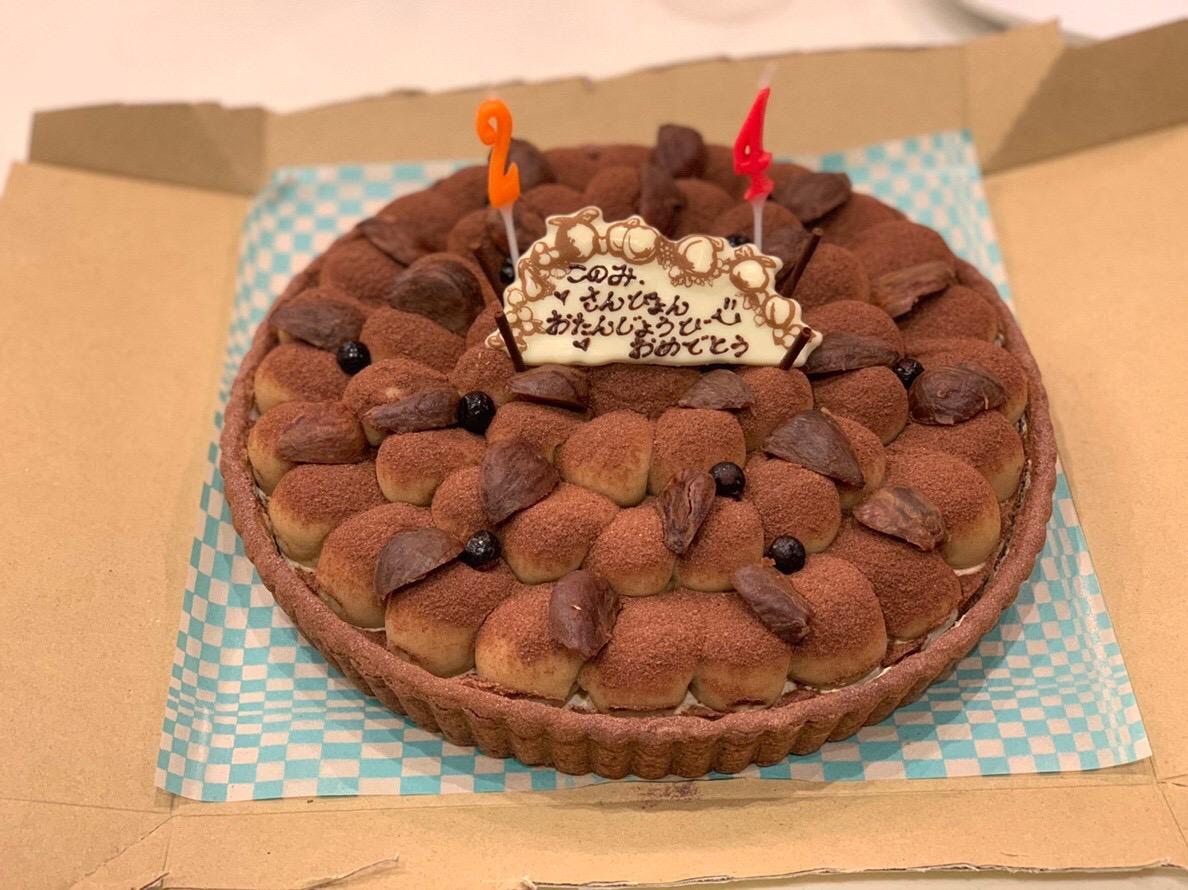 シェアハウスSENケーキ