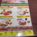 ナンおかわり無料!大阪駒川商店街のおすすめネパールカレーランチ|シェアハウスSEN大阪のLocal Spot