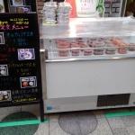 おすすめシェアハウスSEN大阪の近くの韓国料店