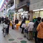 おすすめ!大阪駒川商店街のこだわり豆腐店|シェアハウスSEN大阪