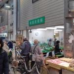 八百屋さん|シェアハウスSEN大阪