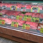近くの人気のお肉屋さん|シェアハウスSEN大阪