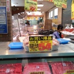 近くのお肉屋さん|シェアハウスSEN大阪