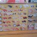 お寿司のメニュー|シェアハウスZEZE大阪