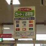 徒歩3分、信号を渡らずに行ける自炊派に優しい関西スーパー|シェアハウスSEN大阪のLocal Spot