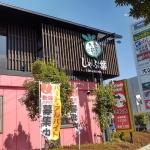 しゃぶ葉フレスポ大阪鶴見店|シェアハウスZEZE大阪のLocal Spot|外観