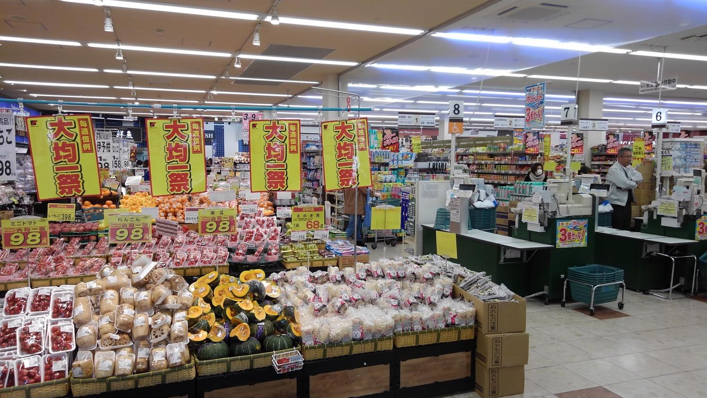 深夜営業のスーパー|シェアハウスZEZE