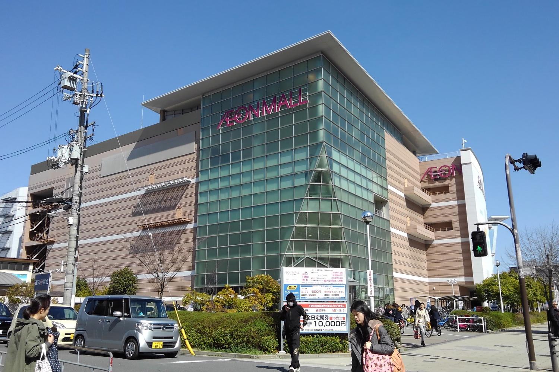 イオンモール鶴見緑地店|シェアハウスZEZE大阪