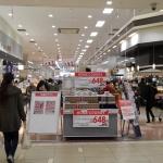 ローカルスポット|シェアハウスZEZE大阪