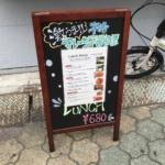 eightone|シェアハウスKAE大阪のLocal Spot