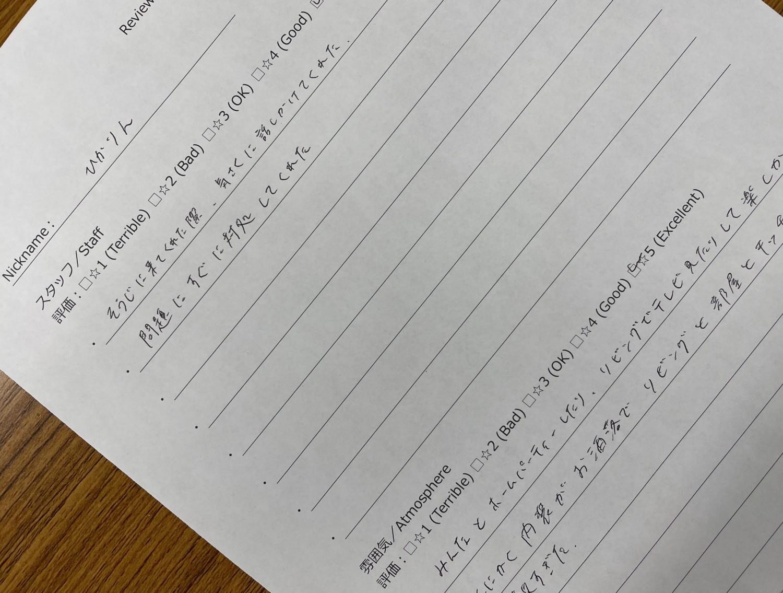【シェアハウス体験談】カメラ女子ひかりんに聞く!シェアハウスHAYA OSAKAってどうでした!?|TESEN