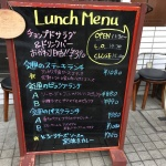 ランチにおすすめ!大阪今福鶴見のイタリアンカフェ|シェアハウスSEN大阪の Local Spot
