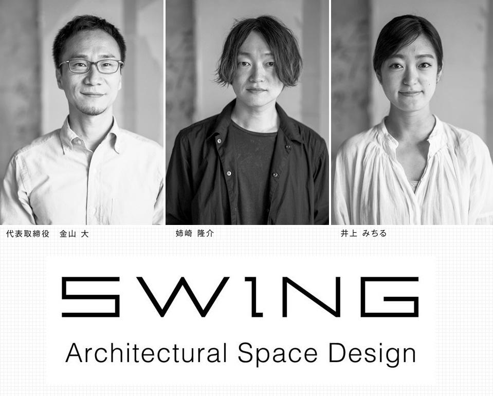 一級建築事務所 株式会社スウィング|最終選択!シェアハウスZEZE大阪に相応しい外観仕上げ|TESENシェアハウス&ホステル