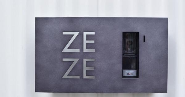 ENTRANCE/玄関03|TESENのシェアハウスZEZE大阪